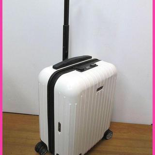 リモワ(RIMOWA)のリモア  サルサ エアー キャリー22L(スーツケース/キャリーバッグ)