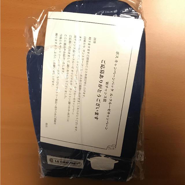 LE CREUSET(ルクルーゼ)のルクルーゼ   ミトン ブルー ハンドメイドの生活雑貨(キッチン小物)の商品写真