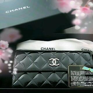 シャネル(CHANEL)の♡マトラッセ長財布♡(財布)