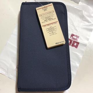 ムジルシリョウヒン(MUJI (無印良品))の☆無印良品 パスポートケース ネイビー新品未使用(ポーチ)