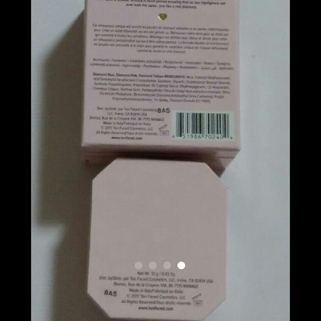 Too Faced(トゥフェイス)のtoo faced トゥーフェイス  ダイヤモンド ハイライター コスメ/美容のベースメイク/化粧品(フェイスパウダー)の商品写真