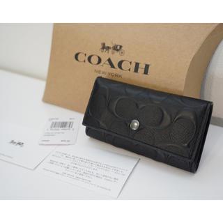 コーチ(COACH)のCOACH キーケース シグネチャー 型押し 新品(キーケース)