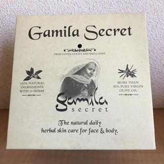 ガミラシークレット(Gamila secret)の♡♡ ガミラシークレット 石鹸  ラベンダー ♡♡(ボディソープ / 石鹸)