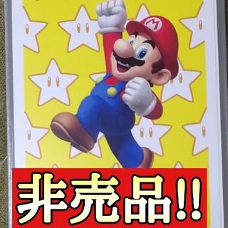 ニンテンドウ(任天堂)のマリオトランプ 超激レア絵柄(トランプ/UNO)