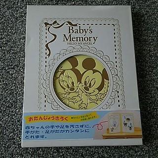 ディズニー(Disney)のベビー手形足形(手形/足形)