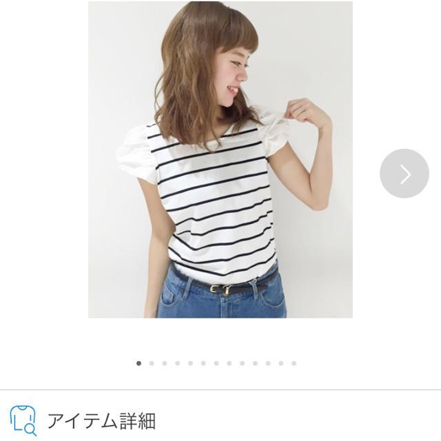 mysty woman(ミスティウーマン)のボーダートップス レディースのトップス(Tシャツ(半袖/袖なし))の商品写真