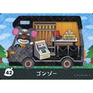 ニンテンドウ(任天堂)のプルメリア様 専用(カード)