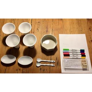 MUJI (無印良品) - 【オリジナル食器作り】新品未使用•陶器セット&無印 陶磁器用おえかきペン美品