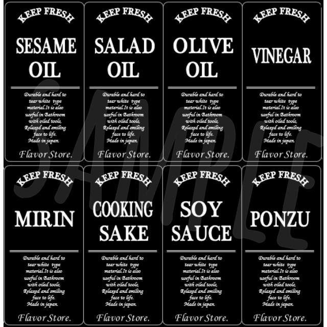 【Ssize】白文字油面対応オイルラベル♥8枚セット スパイスラベル ハンドメイドの生活雑貨(キッチン小物)の商品写真