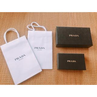 プラダ(PRADA)のPRADA ショップ袋 箱(ショップ袋)