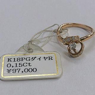 [本物・新品未使用]k18PG ダンシングストーン 0.15ct 5号 ピンキー(リング(指輪))