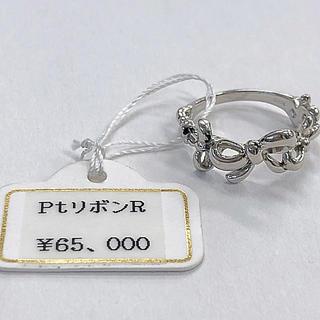 [本物・新品未使用]pt リボンモチーフ 4号 ピンキーリング(リング(指輪))