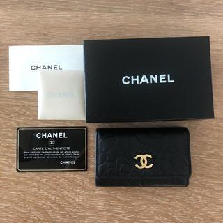 シャネル(CHANEL)のシャネル キーケース カメリア 箱付(キーケース)