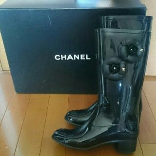 シャネル(CHANEL)のシャネル カメリアレインブーツ 長靴(レインブーツ/長靴)