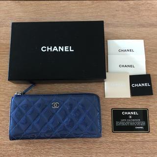 シャネル(CHANEL)のシャネル お財布 エナメル ブルー(財布)