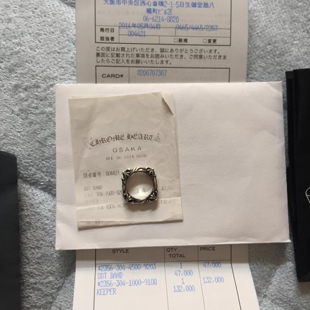 Chrome Hearts(クロムハーツ)の【確実正規品】クロムハーツ SBTバンドリング 3.5号 メンズのアクセサリー(リング(指輪))の商品写真
