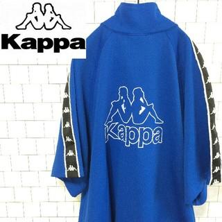 カッパ(Kappa)の希少レア 90s Kappa  カッパ ショートスリーブ トラックジャケット L(ジャージ)