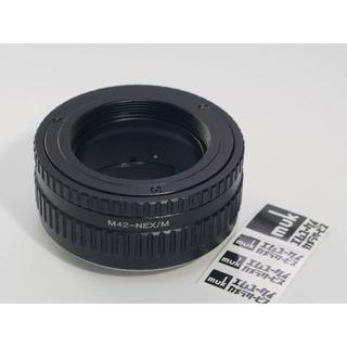 muk M42H-NEX RJ(その他)