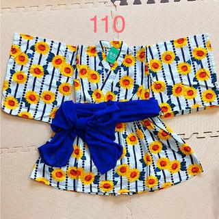 アンパサンド(ampersand)の新品 アンパサンド ワンピース 浴衣(甚平/浴衣)