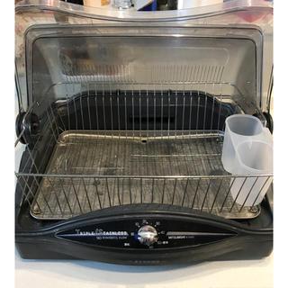 ミツビシ(三菱)の食器乾燥機 値下げしました!(食器洗い機/乾燥機)