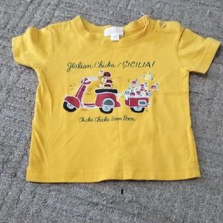 チッカチッカブーンブーン(CHICKA CHICKA BOOM BOOM)の☆ベビーTシャツ  80(Tシャツ)