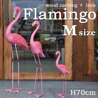バリ島 木彫り×アイアンフラミンゴH70cm Mサイズ 送料無料!(彫刻/オブジェ)