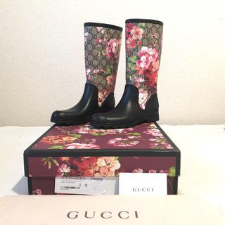 グッチ(Gucci)の【GUCCI】未使用 スプリーム レインブーツ  35 箱付(レインブーツ/長靴)