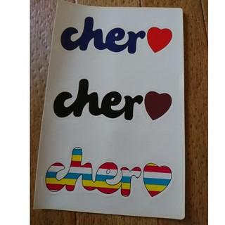 シェル(Cher)のcher ステッカー (シール)