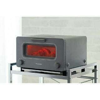 バルミューダ(BALMUDA)の【新品未使用】バルミューダ トースター グレー(調理機器)