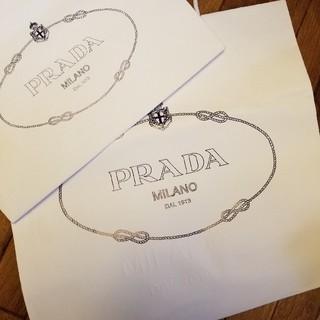 プラダ(PRADA)のプラダ ショッパー 2点(ショップ袋)