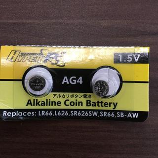 アルカリボタン電池LR626 酸化銀電池SR626SW 2個セット(腕時計(アナログ))