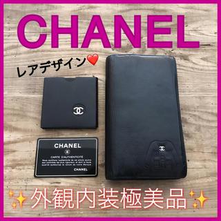 シャネル(CHANEL)の【CHANEL】❤レア❤️️カーフスキン長財布❤️(財布)
