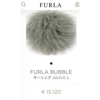 フルラ(Furla)のFURLAキーリング natsu19様お取り置き(キーホルダー)
