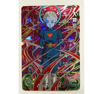 ドラゴンボール(ドラゴンボール)の 大神官 暗黒仮面王 フュー ブロリーダーク バーダック 悪のサイヤ人(シングルカード)
