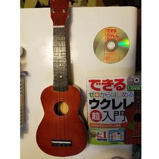 ウクレレ+教本(ソプラノウクレレ)