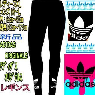 アディダス(adidas)のadidas originals アディダスオリジナルス ロゴ レギンス タイツ(レギンス/スパッツ)