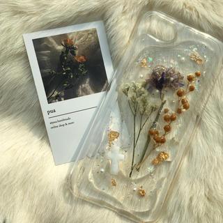 【iPhone6~8】iPhone case(スマホケース)