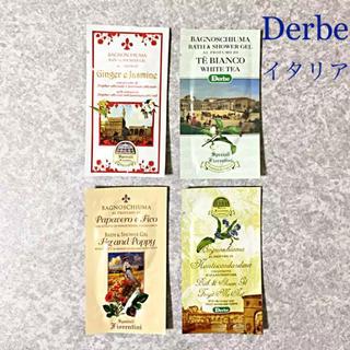 デルベ(Derbe)のイタリア フィレンツェ デルベ ボディシャンプー バス シャワージェル(ボディソープ / 石鹸)