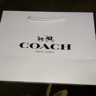 コーチ(COACH)の専用 ありがとう御座いました⚠(ショップ袋)