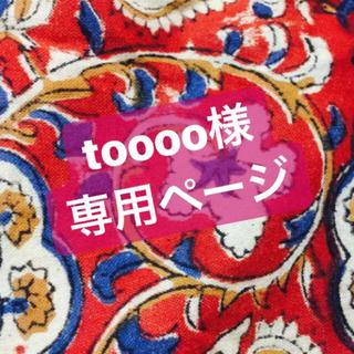 マライカ(MALAIKA)のタイダイ染めロングワンピース(ロングワンピース/マキシワンピース)