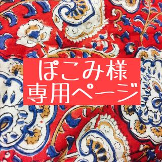 マライカ(MALAIKA)のグアテマラ藍染めロングワンピース(ロングワンピース/マキシワンピース)