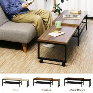 スライドテーブル & 収納付き 木目調 センター テーブル(ローテーブル)