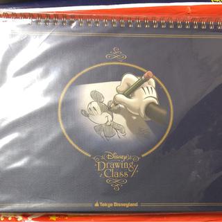 ディズニー(Disney)のディズニー スケッチブック(スケッチブック/用紙)