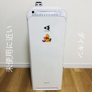 ダイキン(DAIKIN)のダイキン 加湿空気清浄機 MCK55SE3-W ホワイト(空気清浄器)