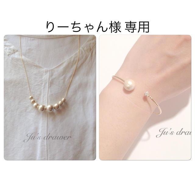 りーちゃん様 専用ページ ハンドメイドのアクセサリー(ネックレス)の商品写真