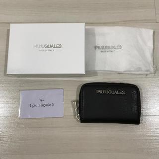 ウノピゥウノウグァーレトレ(1piu1uguale3)の1PIU1UGUALE3 コインケース ブラック(コインケース/小銭入れ)