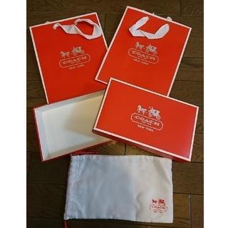 コーチ(COACH)のCOACH 紙袋2枚、空き箱、巾着(ショップ袋)
