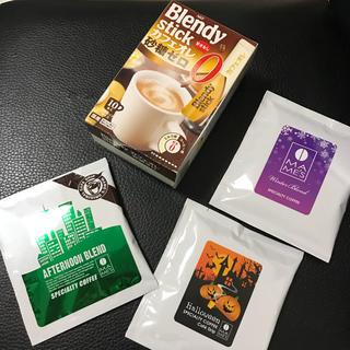 エイージーエフ(AGF)のマメーズ ドリップ コーヒー ブレンディスティック(コーヒー)