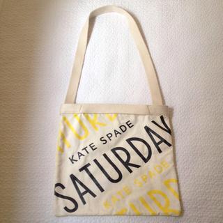 ケイトスペードサタデー(KATE SPADE SATURDAY)のKATE SPADE SATURDAY 3wayキャンバスバッグ(ハンドバッグ)