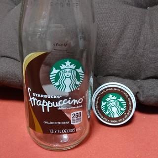 スターバックスコーヒー(Starbucks Coffee)の値下げ スタバ ビンコーヒー(タンブラー)